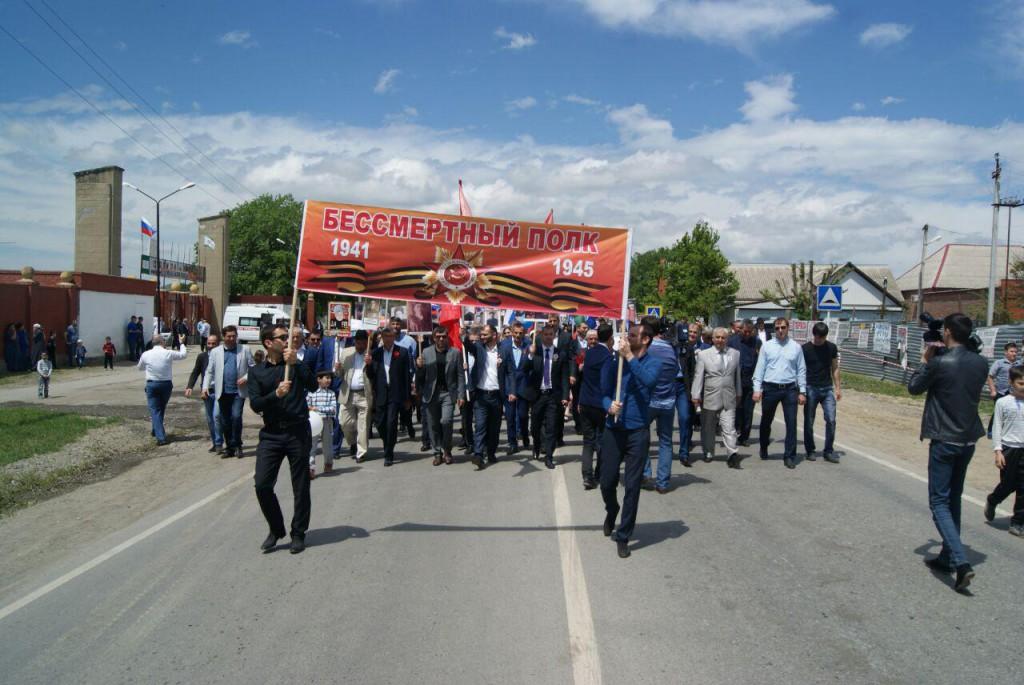 парад01